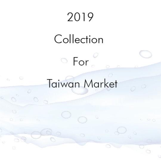 کاتالوگ چینی JUSTIME (تایوان)